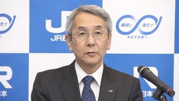 会見するJR西日本・来島達夫社長