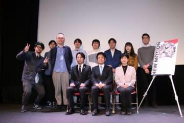 「アヌシー国際アニメーション映画祭2019」の日本アニメーション特集の会見の様子