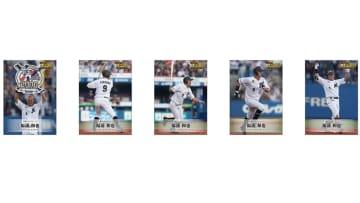 4.20に配布される福浦選手カード
