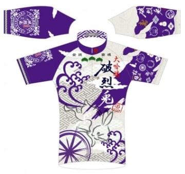 今紫(いまむらさき)