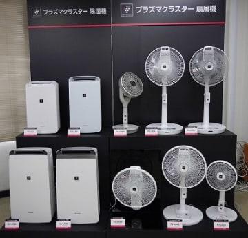 出典:リビング大阪Web