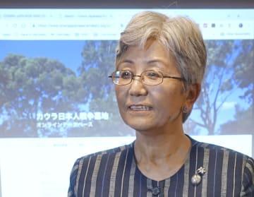 在オーストラリア日本大使館で記者会見するオーストラリア国立大の田村恵子名誉上級講師=18日、キャンベラ(共同)
