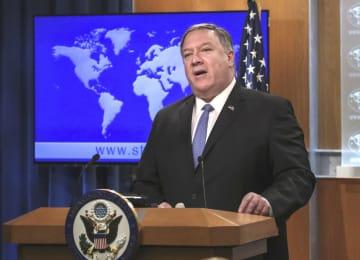 トランプ米政権の対キューバ政策について話すポンペオ国務長官=17日、米ワシントン(ゲッティ=共同)