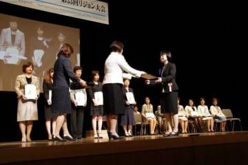 国際ソロプチミストアメリカ日本西リジョン大会で表彰される受賞者(手前右)ら