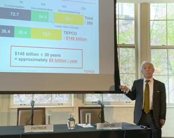 米コロンビア大で講演する東京電力ホールディングスの広瀬直己副会長=18日、ニューヨーク(共同)