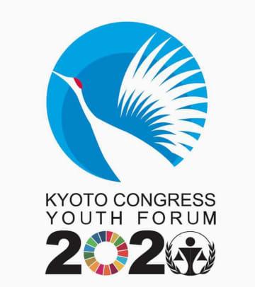 京都で開催される「第14回国連犯罪防止刑事司法会議」のユースフォーラムのロゴ
