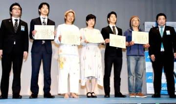 多様な分野で活動する若者にスポットを当てる「松山JC人間力大賞」の表彰式