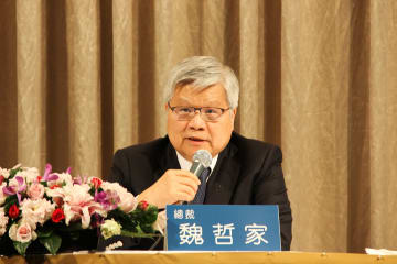 TSMC CEO and Vice Chairman C. C. Wei briefs reporters on first quarter earnings in Taipei on April 18.