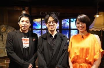 19日に放送される紀行バラエティー番組「アナザースカイII」に出演する(左から)今田耕司さん、西野亮廣さん、広瀬アリスさん=日本テレビ提供