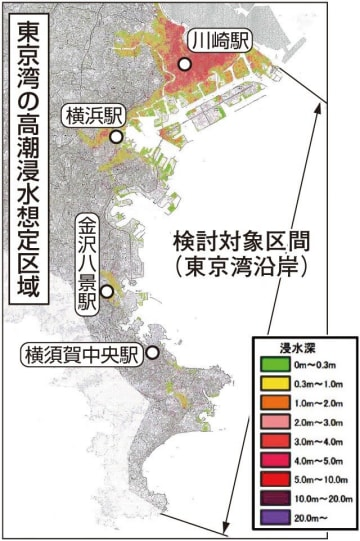 東京湾の高潮浸水想定区域