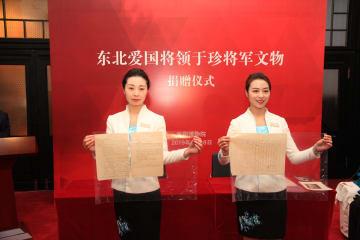 中華民国時代の軍人于珍氏の遺品、子孫が寄贈 遼寧省瀋陽市