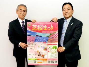 来場を呼び掛ける沢村村長(左)と荒川実行委員長