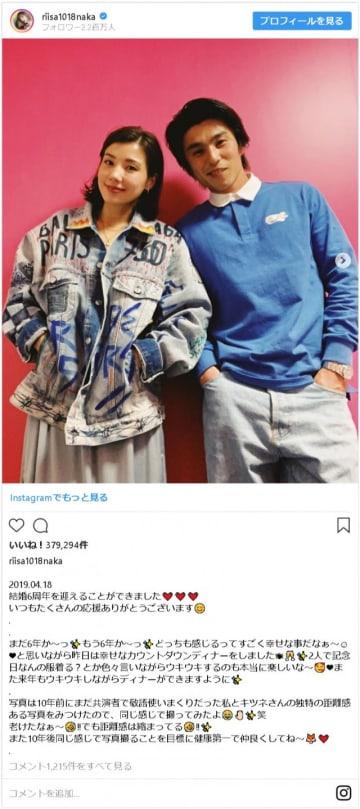 10年前を再現した現在の仲里依紗&中尾明慶(画像は仲里依紗Instagramのスクリーンショット)