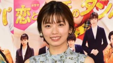 NHK・BSプレミアムのドラマ「恋と就活のダンパ」の会見に出席した小芝風花さん