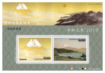 賞品の特別お年玉切手シートの見本(日本郵便提供)