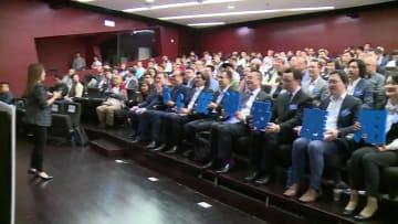 香港で5G技術の発展·応用を探るフォーラム開催