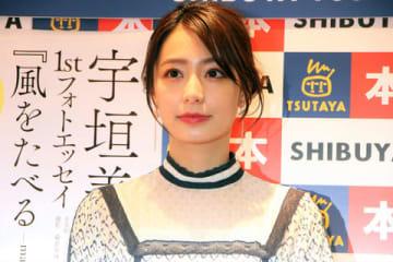 フォトエッセー「風をたべる」の発売記念イベントを開催した宇垣美里さん