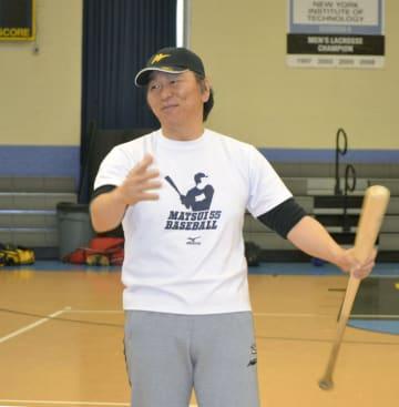 ニューヨーク近郊で野球教室を開いた松井秀喜氏(共同)