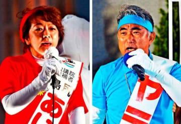 打ち上げ式で必勝をアピールする(右から)屋良朝博氏と島尻安伊子氏