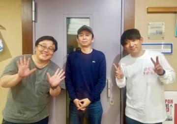 左から、関太、有吉弘行、酒井健太