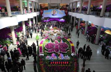 第21回金日成花フェスティバル、朝鮮·平壌で閉幕