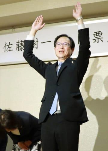 大分市長選で再選を決め、万歳する佐藤樹一郎氏=21日夜、大分市