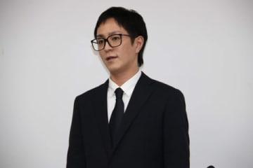 謝罪会見を行った浦田直也容疑者