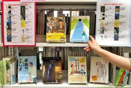 本屋大賞に選ばれた瀬尾まいこさんの作品(右側)と西脇市図書館大賞に輝いた小野寺史宜さんの作品=西脇市図書館