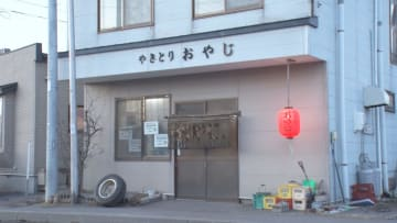 北海道厚真町の「やきとり おやじ」