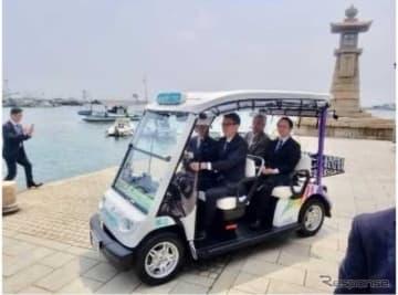 鞆の浦でグリーンスローモビリティを事業化