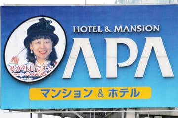アパホテル、品川・戸越銀座商店街に建設用地取得 2020年11月開業へ