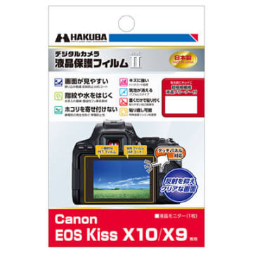 「EOS Kiss X10/X9」用の液晶保護フィルム