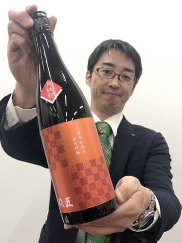 約100年前に使われていた酵母で醸造した純米吟醸酒「伝匠月桂冠 百年酵母仕込み」