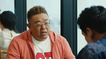 新テレビCM 「食へのアンチテーゼ」編