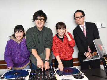 """広末のジャケ写でも話題! 「DJ和」が語る""""平成のハッピーソング""""とは?"""