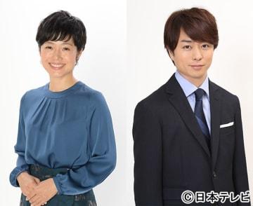 有働由美子&櫻井翔、「news zero」で改元の瞬間を生中継