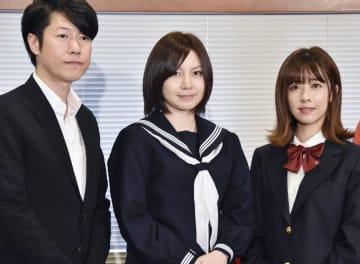 高校生平和大使をテーマにしたミュージカルに主演するAKB48元メンバーの岩田華怜さん(中央)ら=22日、東京都内