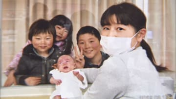 """258g世界最小赤ちゃん退院、初めて家族との週末…母を支えた愛情たっぷりの""""日記"""""""