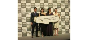 P&G、光美容器 シルク・エキスパート リニューアル製品発表会を開催