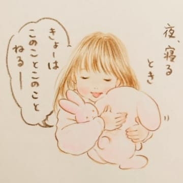 か、かわいすぎ!寝る前に子どもたちが…【おねーちゃんとおとーと(23)】#べビカレ春のマンガ祭り