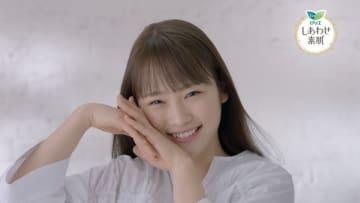 「ロリエ しあわせ素肌」新TV-CMに川栄李奈さんが登場!『肌にいいこと めいっぱい』篇