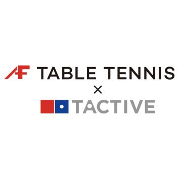 【卓球】卓球スクールTACTIVEがプロデュースした「AF TABLE TENNIS」内に「TACTIVE溝の口」がオープン