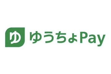 「ゆうちょPay」が5月8日に開始。口座登録で現金500円がもらえるキャンペーンも
