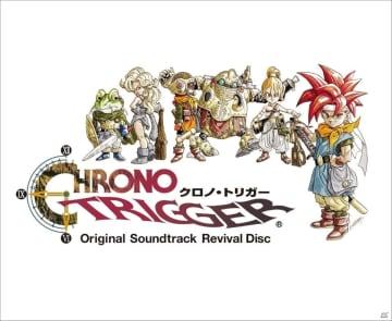 「クロノ・トリガー」の音楽を名シーンと共に楽しめるBlu-rayサントラが7月10日に発売!