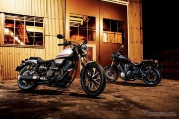 ヤマハ ボルト ABS(右)とボルトRスペック ABS