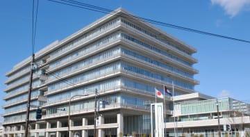 平塚市役所