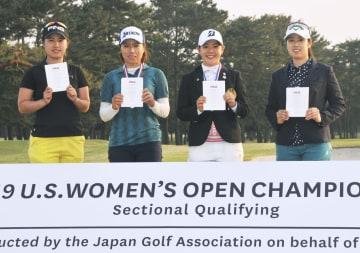 ゴルフの全米女子オープン選手権日本地区最終予選で、出場権を獲得した(左から)上野菜々子、岡山絵里、吉田優利、天本遥香=大利根CC