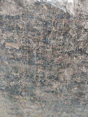 1200年以上前の唐代天宝年間の仏龕見つかる 河北省臨西県