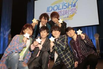 「アイドリッシュセブン ファン感謝祭vol.4 Welcome!愛なNight!」オフィシャル写真(C)BNOI/アイナナ製作委員会