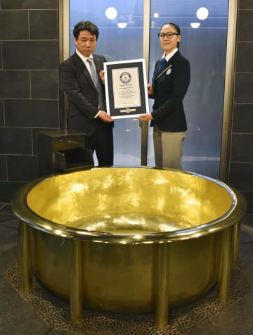 Gold tub at Japanese resort recognized by Guinness as heaviest